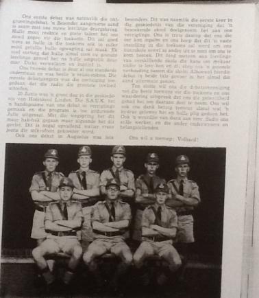"""1953 Cadette Boys"""